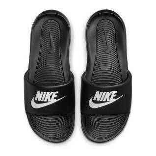 Nike Victori One Sneakers